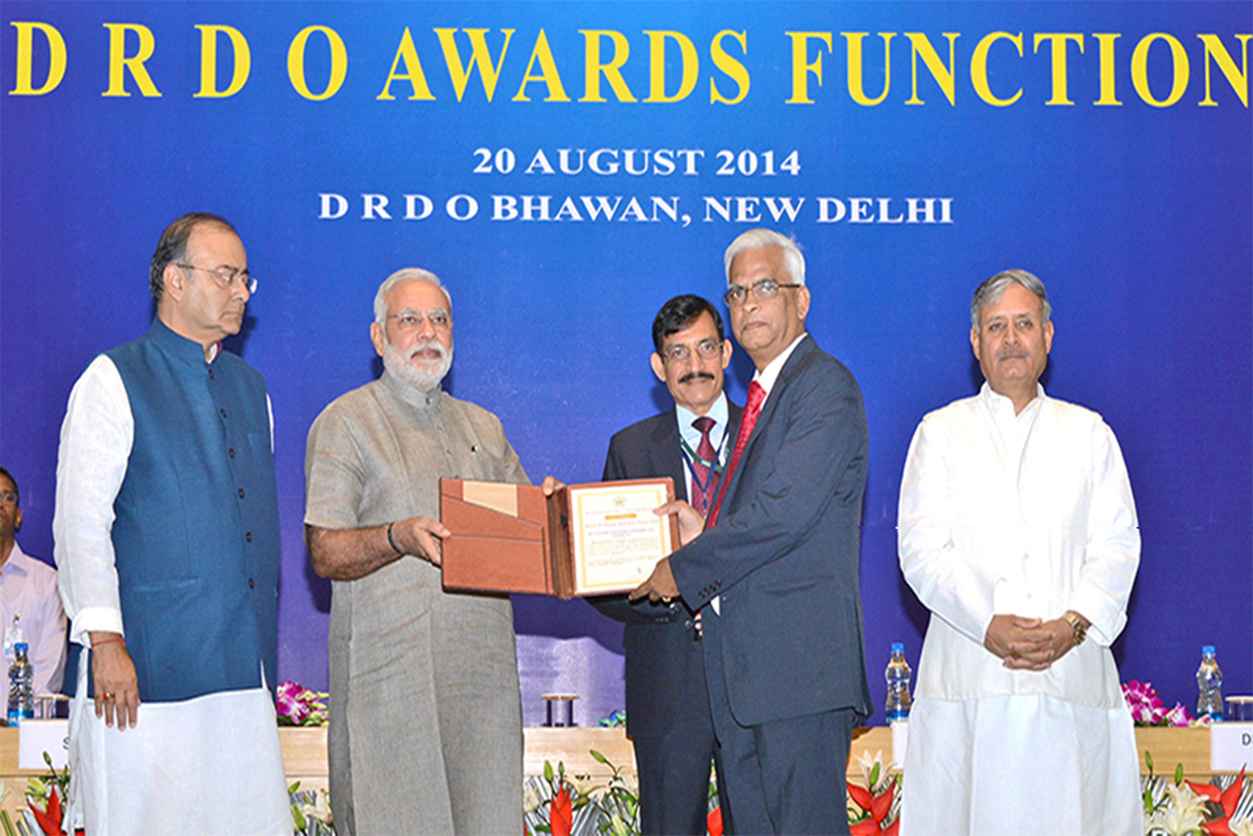 defence_technology_absorption_award